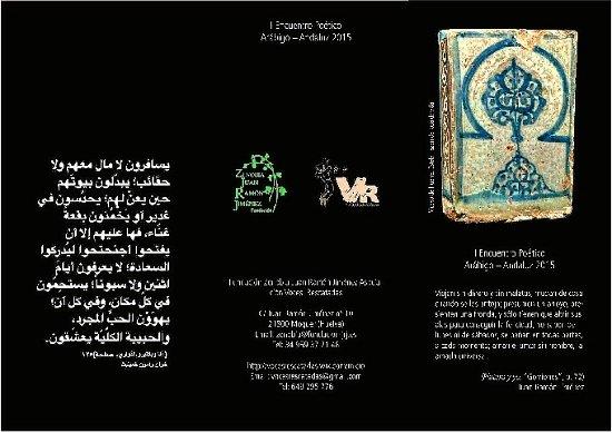 Cartel del encuentro poético